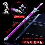 """Ручка """"Саньду"""" (Магистр дьявольского культа. Неукротимый. Mo Dao Zu Shi)"""