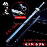 """Ручка """"Бичэнь"""" (Магистр дьявольского культа. Mo Dao Zu Shi)"""