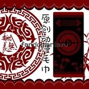 """Полотенце """"Темная печать"""" (Магистр дьявольского культа. Mo Dao Zu Shi)"""