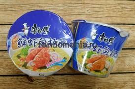 Лапша в стакане со вкусом морепродуктов (Китай)