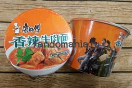 Лапша в стакане с говядиной оранжевая PUBG EDITION (Китай)
