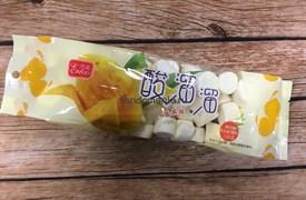 Маршмеллоу манго (Китай)