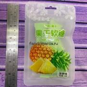 Жевательные конфеты Soft Sweets со вкусом ананаса
