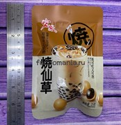 Жевательные конфеты Xiancao Sanlu с кофейным вкусом
