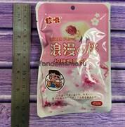 Жевательные конфеты YANGZHIGANLU со вкусом сакуры