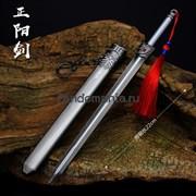 "Брелок ""Чжэнъян - меч Ло Бинхэ"" (Система-спаси-себя-сам...)"