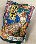 """Лапша Wusiling """"на всю семью"""" (в комплекте 6 пакетиков приправ и соусов) со вкусом ребрышек 268 гр."""