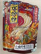 "Лапша Wusiling ""на всю семью"" (в комплекте 6 пакетиков приправ и соусов) со вкусом омара 268 гр."
