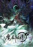 """Постер """"Магистр дьявольского культа"""" (Mo Dao Zu Shi)"""