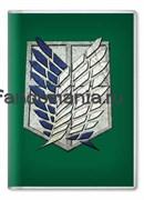 """Обложка на паспорт """"Атака Титанов"""""""