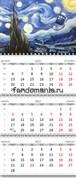 """Календарь квартальный """"Тардис"""" (Доктор Кто)"""