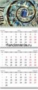 "Календарь квартальный ""Тардис"" (Доктор Кто) 2022 год"