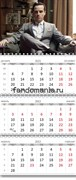 "Календарь квартальный ""Джим Мориарти"" (Шерлок) 2022 год"