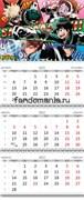 """Календарь квартальный """"Моя геройская академия"""" 2022 год"""
