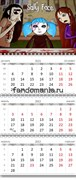 "Календарь квартальный ""Sally Face"" (Салли Фейс) 2022 год"