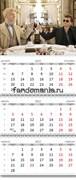 """Календарь квартальный """"Благие знамения"""" (Good omens) 2022 год"""