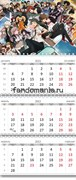 """Календарь квартальный """"Danganronpa"""" 2022 год"""