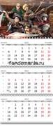 """Календарь квартальный """"Атака титанов"""" 2022 год"""