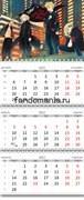 """Календарь квартальный """"Токийские мстители"""" 2022 год"""