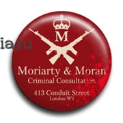 "Значок ""Моран и Мориарти"" (Шерлок)"