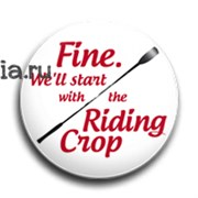 "Значок ""Riding crop"" (Шерлок)"