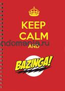 """Блокнот """"Bazinga"""" (Теория большого взрыва)"""