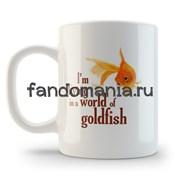 """Кружка """"В мире золотых рыбок"""" (Шерлок)"""