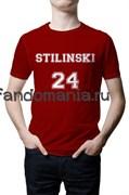 "Футболка ""Stilinsky 24"" (Волчонок)"