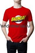 """Футболка """"Bazinga"""" (Теория большого взрыва)"""
