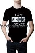"Футболка ""I`m SHERLOCKED"" (Шерлок)"