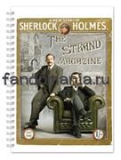 """Блокнот """"The Strand Magazine"""" (Шерлок)"""