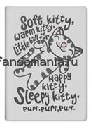 """Обложка на паспорт виниловая """"Soft Kitty"""" (Теория Большого Взрыва)"""