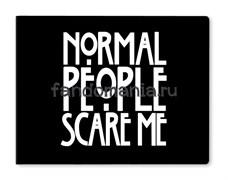 """Обложка на студенческий билет виниловая """"Normal people skare me""""  (Американская история ужасов)"""